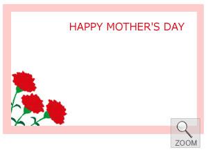ギフト用メッセージカードmother's day 母の日