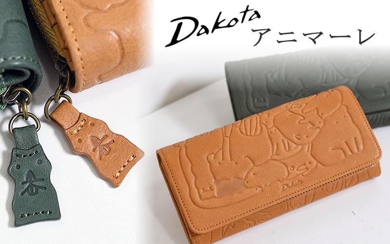 就活バッグ リクルートバッグ ブランド どこで買う おしゃれ 目々澤鞄