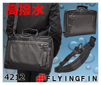 フライングフィン ビジネスバッグ