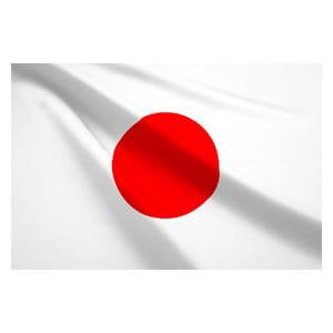 日本製で選ぶ