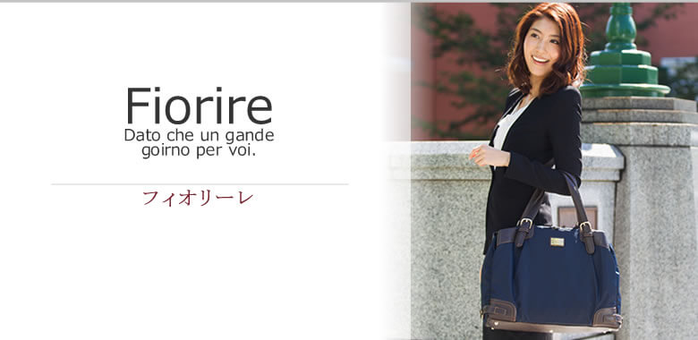 fiorire フィオリーレ ビジネスバッグ