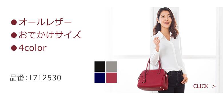 目々澤鞄 ブランド ビジネスバッグ ミニ コンパクト 休日 デート 鞄 カラバリ ミニマム