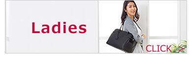 目々澤鞄 ブランド ビジネスバッグ シンプル コンサバ 働く女子 大人 可愛い きれいめ