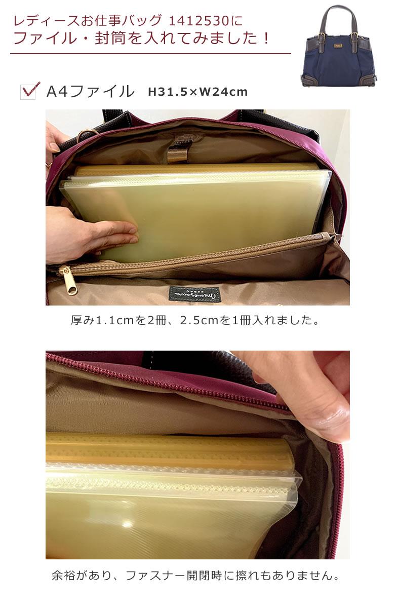 ビジネスバッグ レディース 人気 A4ファイル 営業バッグ 女性 軽いファイル ファスナー