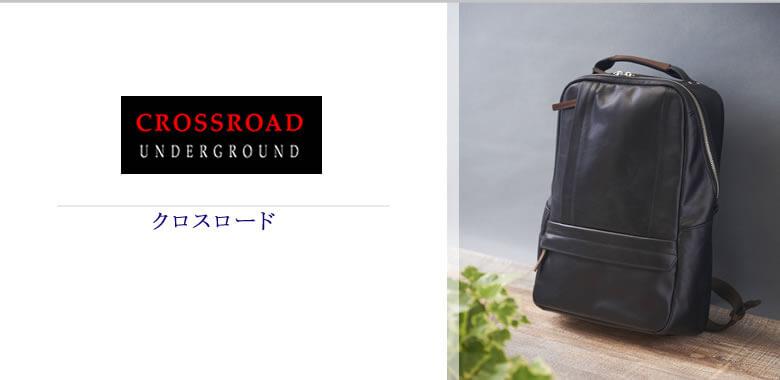 crossroad クロスロード バッグ