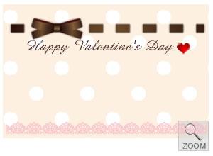 ギフト用メッセージカード valentain バレンタイン