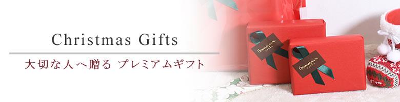 クリスマスギフト2020 喜ばれるクリスマスプレゼント女性 彼女 男性 彼氏 人気 旦那 妻 おしゃれ カップル ペア 高齢 者 20代 30代 社会人 大学生 ブランド 手軽 予算 旦那さん 喜ぶ ギフト 贈り物 予算 使えるクリスマスプレゼント