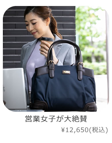 PC収納 シンプル薄型レディース黒リュック