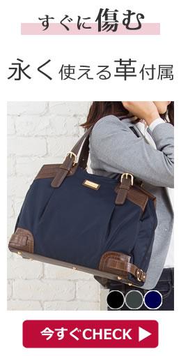 本革 ハンドル革 ビジネスバッグ レディース 革 a4 40代 20代 30代 おすすめ 軽い ネイビー 紺