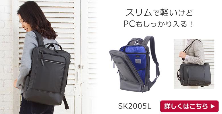 ビジネスバッグ リュック 2way レディース ノートパソコンが入る軽量ビジネスリュック レディース 肩掛け ショルダー