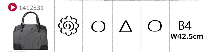 ビジネスバッグ レディース 収納力 PCノート パソコン 耐久性 B4 通勤バッグ 横型 横長 ナイロン グレー 機能性重視
