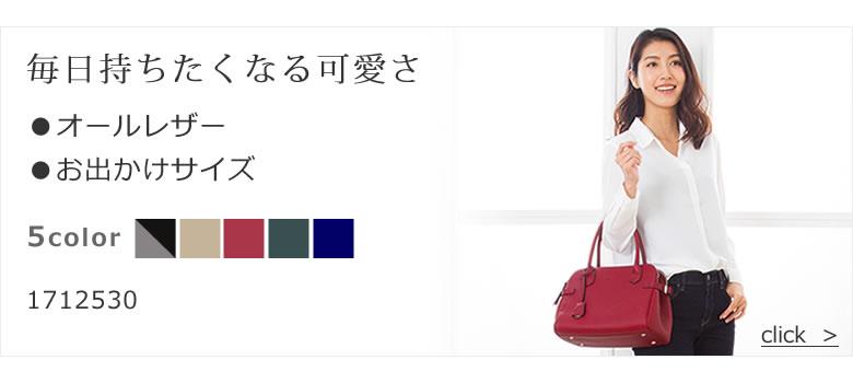 軽い 本革レディース 女性 ビジネスバッグ お出かけ ハンドバッグ 人気 使いやすい 持ちやすい 手提げ 赤 レッド