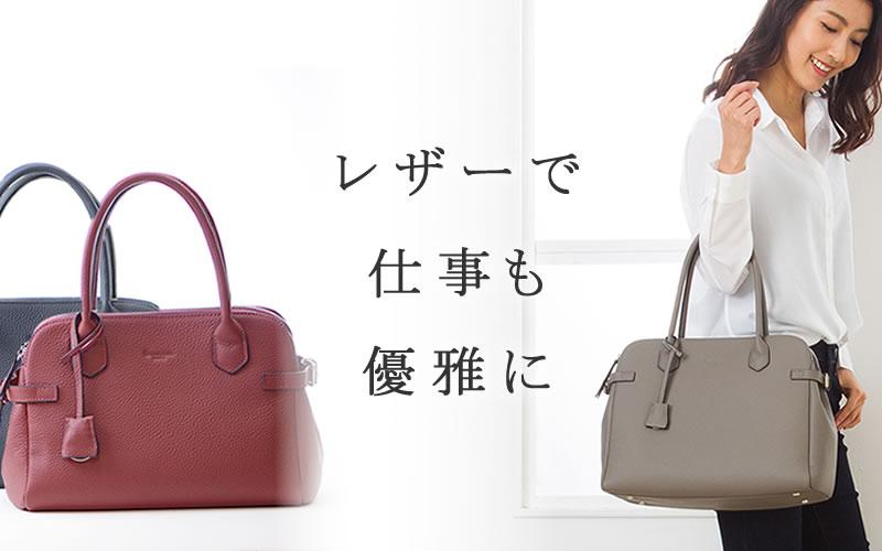軽い 本革レディース 女性 ビジネスバッグ カラー豊富 レッド 革 トートバッグ ハンドバッグ ブガッティ バッグ ブランド