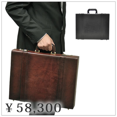 アタッシュケース 革に迷ったらコレ 高級 ブランド ビジネス 青木鞄 日本製 B4 薄マチ 8cm 本革 アタッシェケース