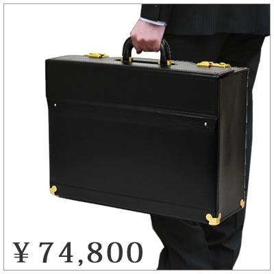 アタッシュケース 革に迷ったらコレ高級 ブランド ビジネス 姫路革 豊岡鞄 A3ファイル 16cm 本革 アタッシェケース