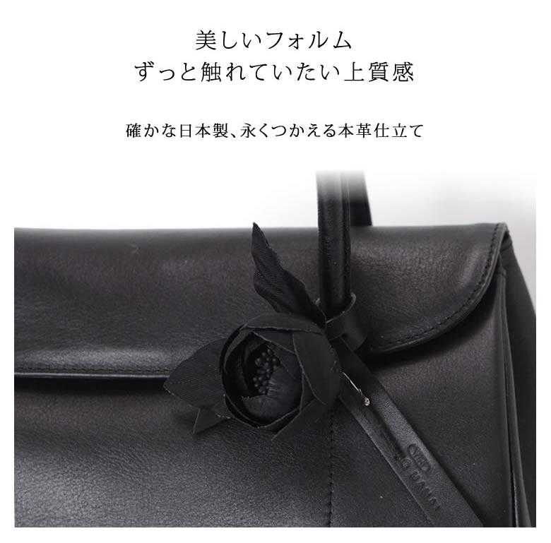 フォーマルバッグ 日本製 本革 おしゃれ