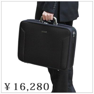 お仕事バッグに迷ったらコレ ソフトは軽量で使いやすさが魅力