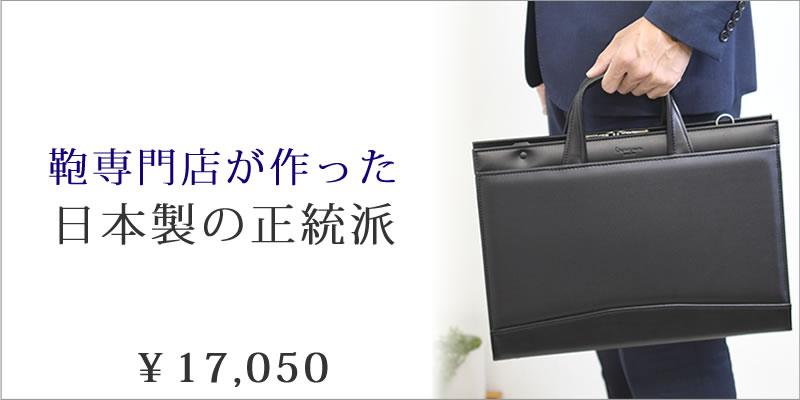 就活バッグに迷ったらコレ サイズ 素材 機能 全てを網羅 メンズ