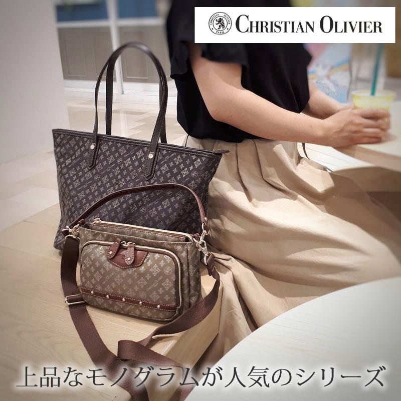 クリスチャンオリビエ バッグ christian olivier モノグラム柄レディースバッグ