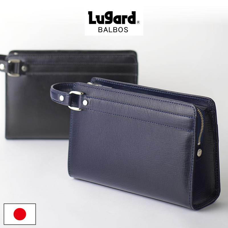 セカンドバッグ 鍵付き 日本製 ブランド
