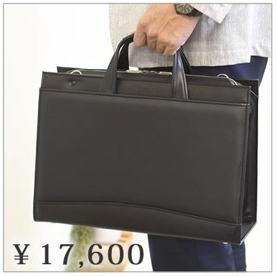 営業ビジネスバッグに迷ったらコレ J.C HAMILTON アタッシュケース メンズ B4 合皮 日本製