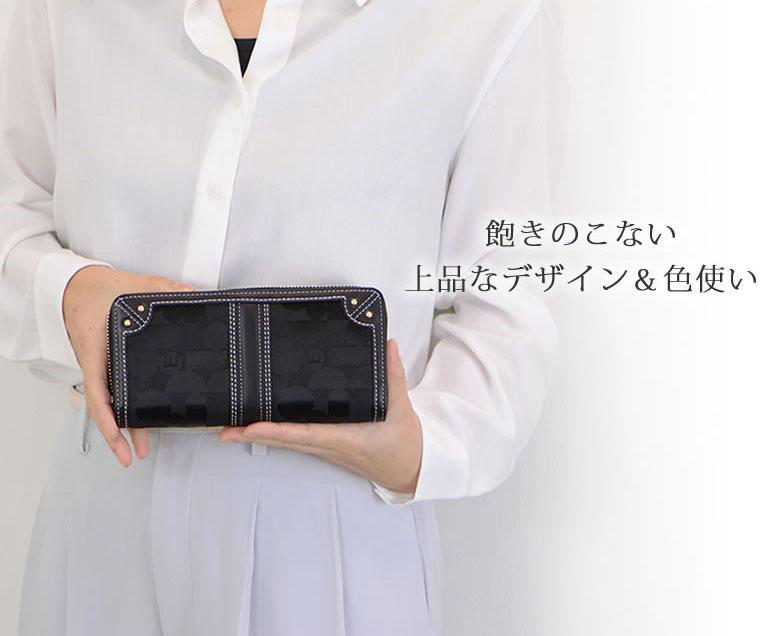 財布 elle エル 飽きのこない上品なデザイン