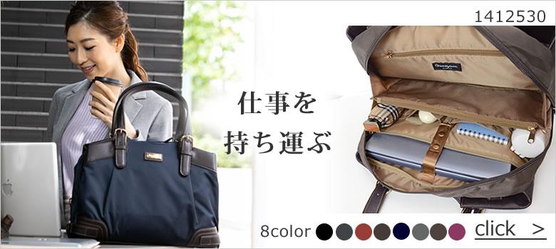 パソコンバッグ レディース 肩掛け ビジネスバッグ pc収納 ノートパソコンが入るバッグ 13インチ トートバッグ 女性 タブレット iPad