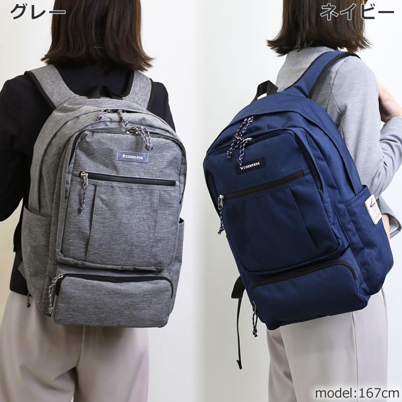 テレワーク バッグ レディース パソコン 持ち帰り 重い pc 持ち運び リュック 女性 パソコン持ち帰り 持ち運び 荷物 重い pcリュック 15インチ 通勤バッグ  ネイビー 紺 コン こん グレー