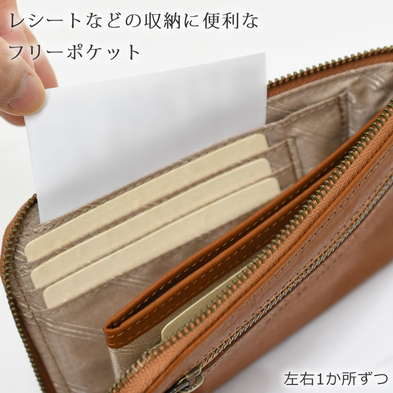 Dakota ダコタ 日本製 さいふ ミニウォレット コンパクト 財布 軽量サイフ ファスナー財布 革 レザー シュリンクレザー ソフトレザー 小銭 お札 紙幣 カード8枚 フロントポケット