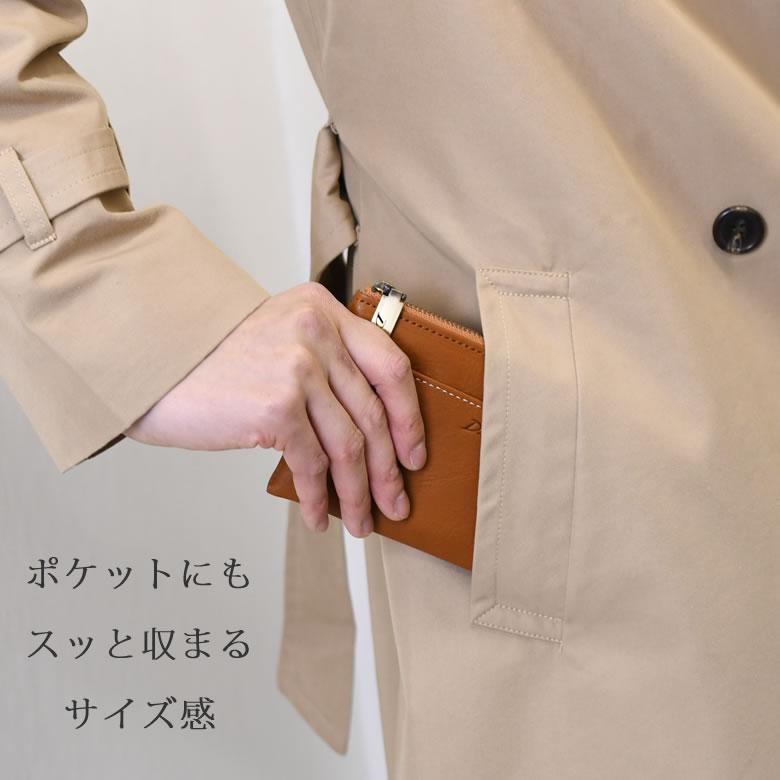 スリム財布 コンパクトサイズ 手のひらサイズの財布 お金もカードも入る ダコタ ラルゴ 国産 牛革 本革 ミニ財布 レディース 女性