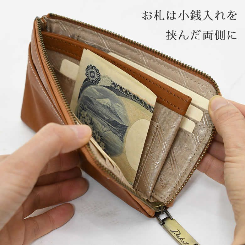 Dakota ダコタ 日本製 さいふ ミニウォレット コンパクト 財布 軽量サイフ ファスナー財布 革 レザー シュリンクレザー ソフトレザー 小銭 お札 紙幣 カード