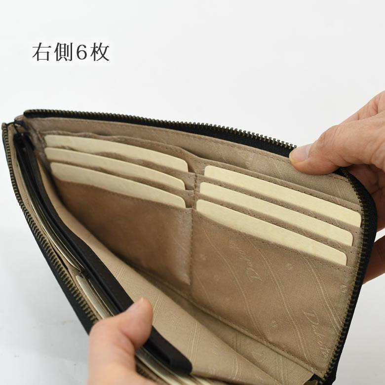 ダコタ 財布 スリム財布 ファスナー長 ウォレット 女性 レディース カード13枚 薄い財布 人気 ブランド 革 レザー 右側6枚