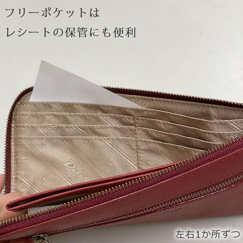 Dakota ダコタ 日本製 さいふ ウォレット スリム 財布 軽量サイフ L字ファスナー使いやすい財布 小銭 お札 紙幣 カード フリーポケット