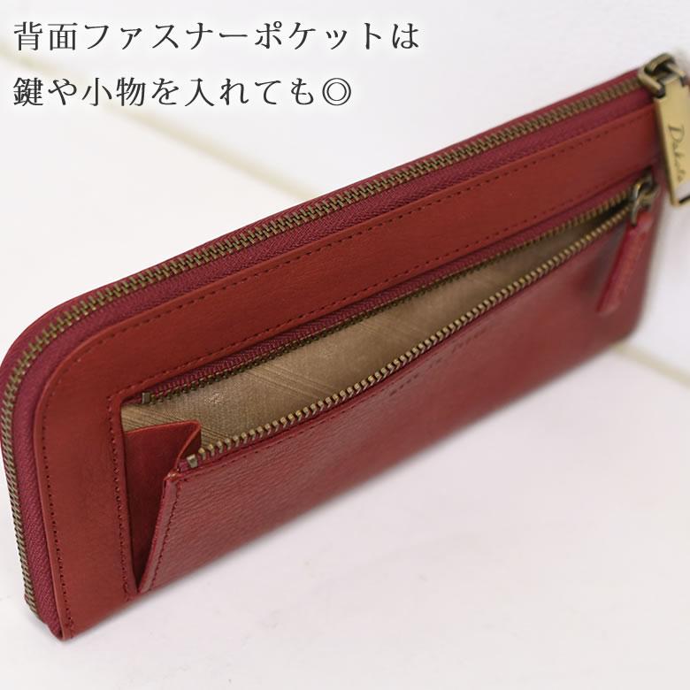 Dakota ダコタ 日本製 さいふ ウォレット スリム 財布 軽量サイフ L字ファスナー使いやすい財布 小銭 お札 紙幣 カード フリーポケット 背面ファスナー