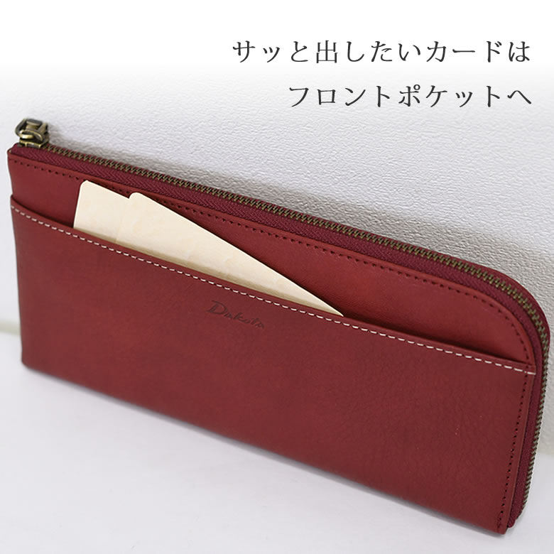 Dakota ダコタ 日本製 さいふ ウォレット スリム 財布 軽量サイフ L字ファスナー使いやすい財布 小銭 お札 紙幣 カード フリーポケット フロントポケット