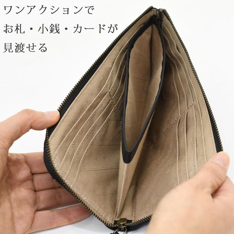 Dakota ダコタ 日本製 さいふ ウォレット スリム 財布 軽量サイフ L字ファスナー使いやすい財布 小銭 お札 紙幣 カード