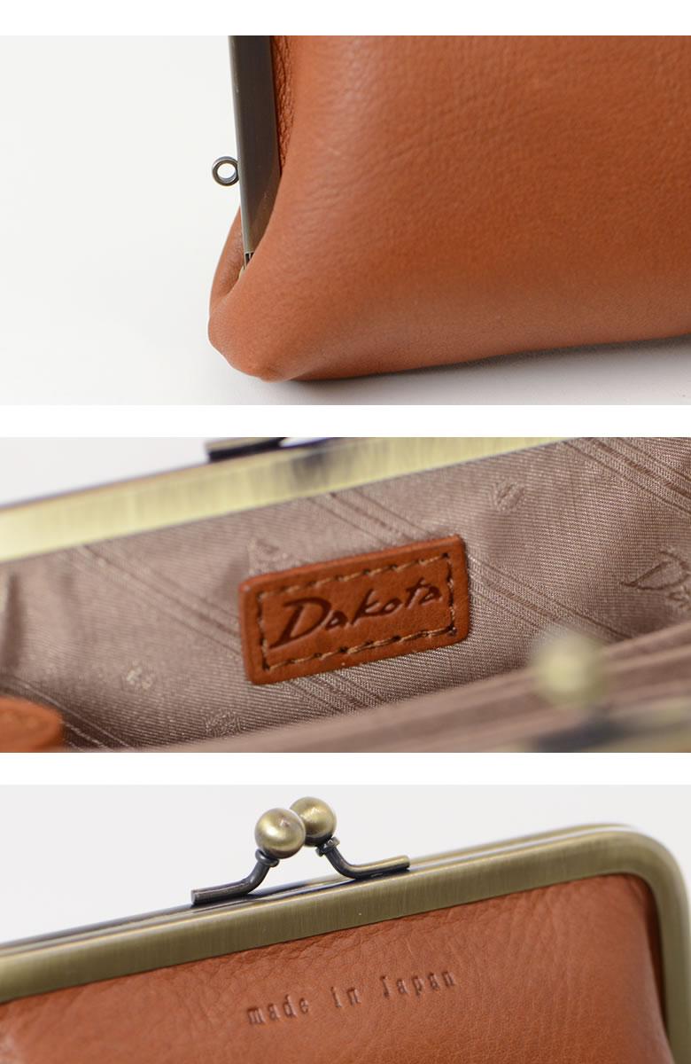 Dakota財布