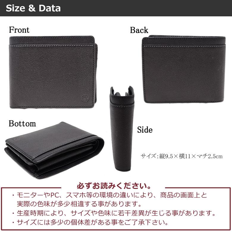 ダコタ メンズ 財布 二つ折り財布 リバー