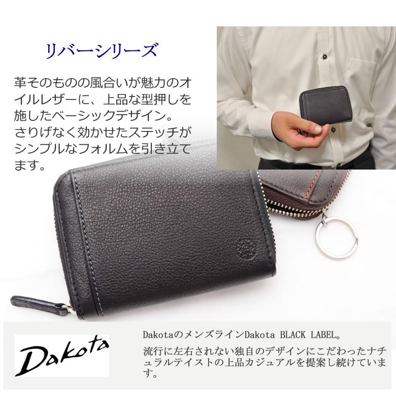 ダコタ メンズ ミニ財布 コインケース 小銭入れ ファスナー 革 レザー