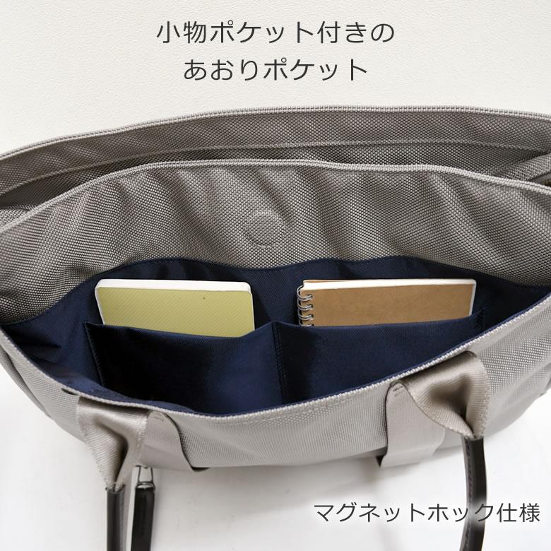 ビジネスバッグ レディース 日本製ブランド通勤バッグナイロン軽いパソコンpc pc収納 バッグ ノートパソコンが入るトートバッグ 機能的 ポケット充実