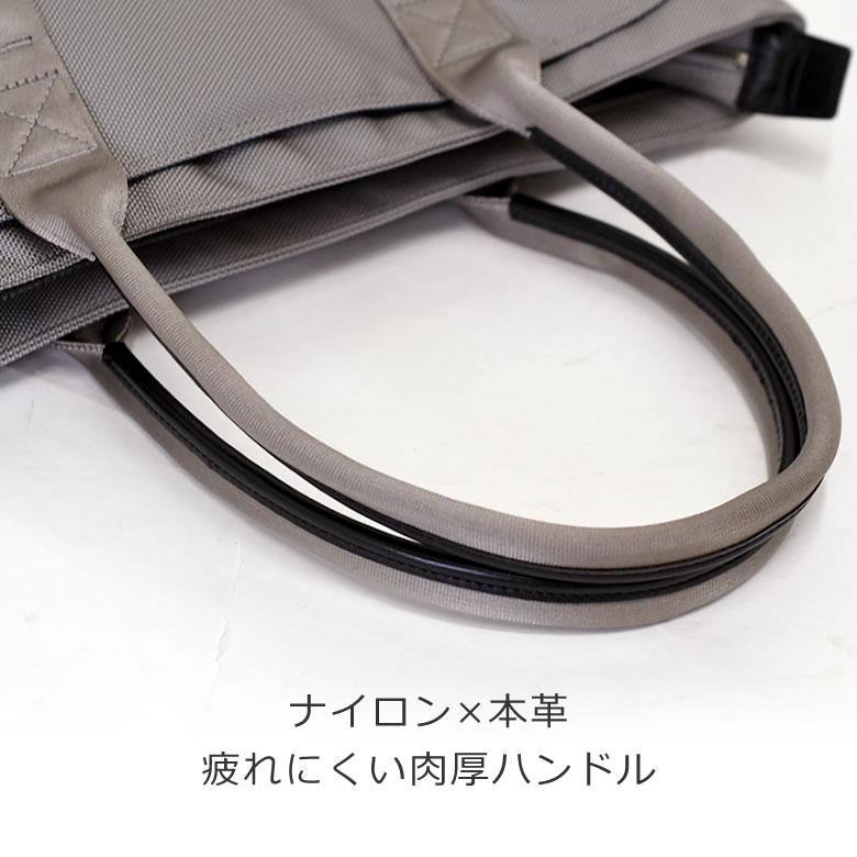 ビジネスバッグ レディース 豊岡鞄 トートバッグ 日本製 国産 丈夫 長く使える 豊岡ブランド 豊岡製 パソコン 肩が楽 ハンドル