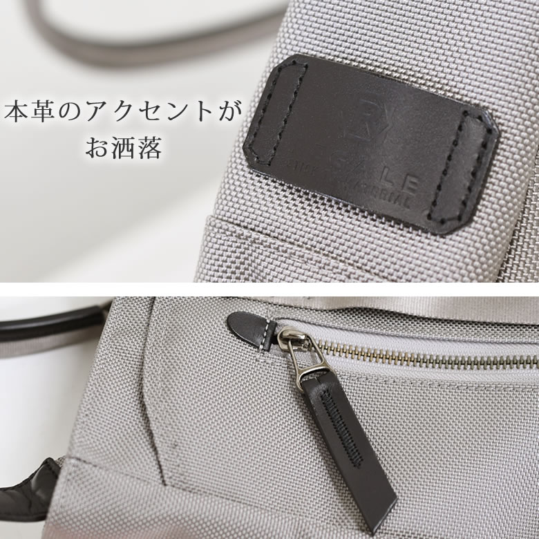 トートバッグ メンズ ビジネストート A4ファイル B4サイズ対応 通勤バッグ ファスナーポケット 貴重品ポケット財布 スマホ 革付属 ナイロン バリスターナイロン