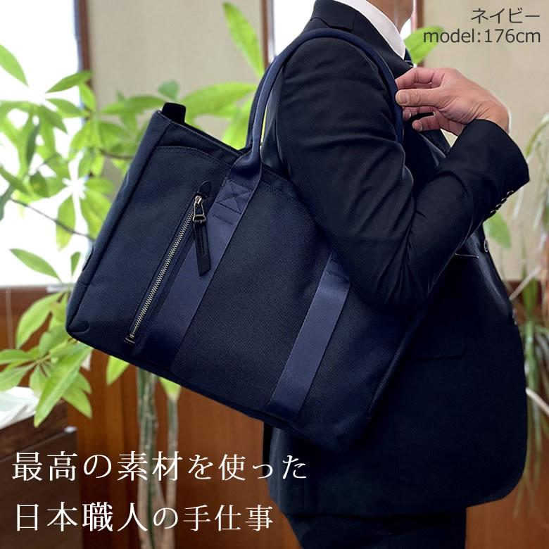 トートバッグ メンズ ブランド おしゃれ 人気 ビジネス 大学生 小さめ コーデ ビジネストートバッグ 40代 高級 ナイロン 軽い ブリーフケース メンズ トート メンズバッグ 通勤 50代 pcバッグ 日本製 豊岡鞄