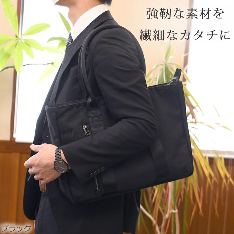 トートバッグ メンズ ブランド おしゃれ 人気 ビジネス  コーデ ビジネストートバッグ 40代 高級 ナイロン バリスターナイロン ハイブランド 強靭 通勤 pcバッグ 日本製 豊岡鞄 レガーレ 7122