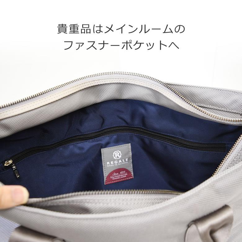 トートバッグ メンズ ビジネストート A4ファイル 角2封筒 書類 B4サイズ対応 通勤バッグ ファスナーポケット 貴重品ポケット
