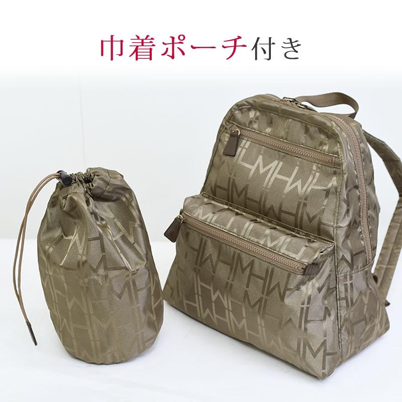 リュック ブランド 日本製 ナイロン 軽い 軽量 シニア 高齢者 60代 70代 80代 リュックサック 小さめ ハナエモリ 森英恵