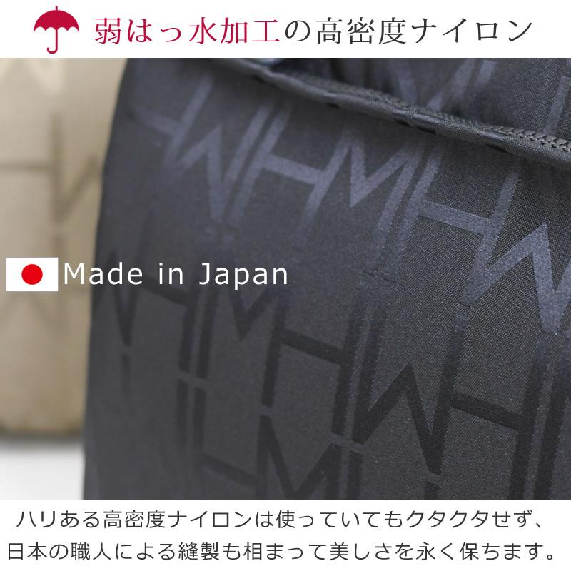 ショルダーバッグ レディース ブランド 黒 ハナエモリ 斜めがけバッグ ナイロン 軽量 黒 人気 防水 弱撥水 きれいめ シニア ミセス