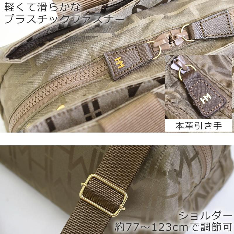 斜めがけ トートバッグ ブランド 日本製 ナイロン 軽い 軽量 シニア 高齢者 60代 70代 80代 ショルダーバッグ 2way 小さめ ハナエモリ 森英恵 国産 高品質