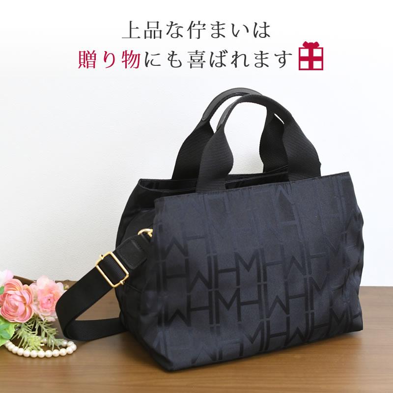 ショルダーバッグ レディース 高齢者が使いやすいバッグ おばあちゃん プレゼント 60代 70代 80代 ショルダーバッグ 2way ブランド ハナエモリ 森英恵 日本製