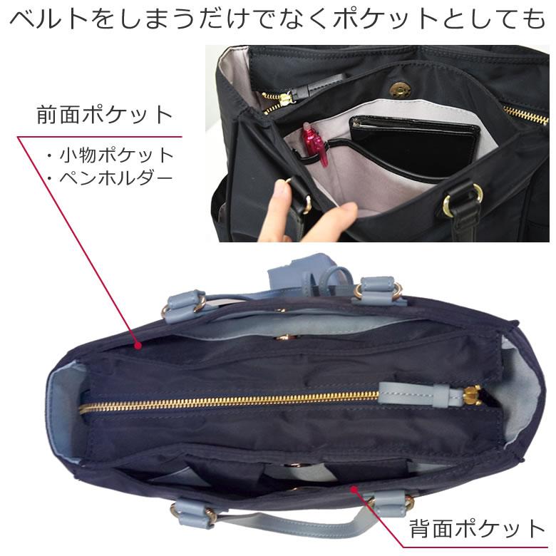 ビジネスリュック レディース 2way 軽量 トートバッグ 肩掛け A4 ボトルポケット 折り畳傘 機能的 ポケット充実 スマホ
